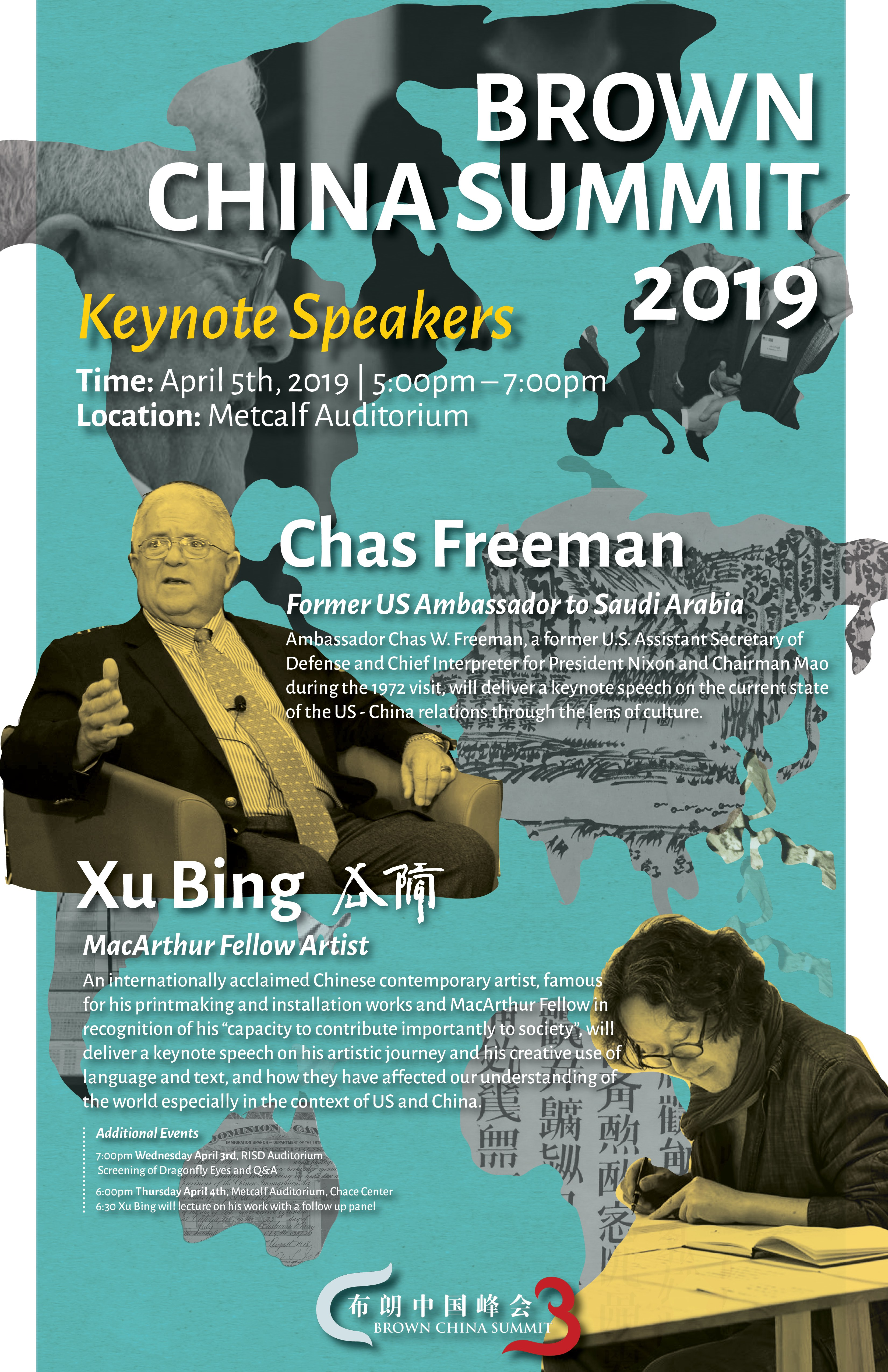 2019 Brown China Summit poster copy 2.jpg